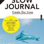 SLOW JOURNAL