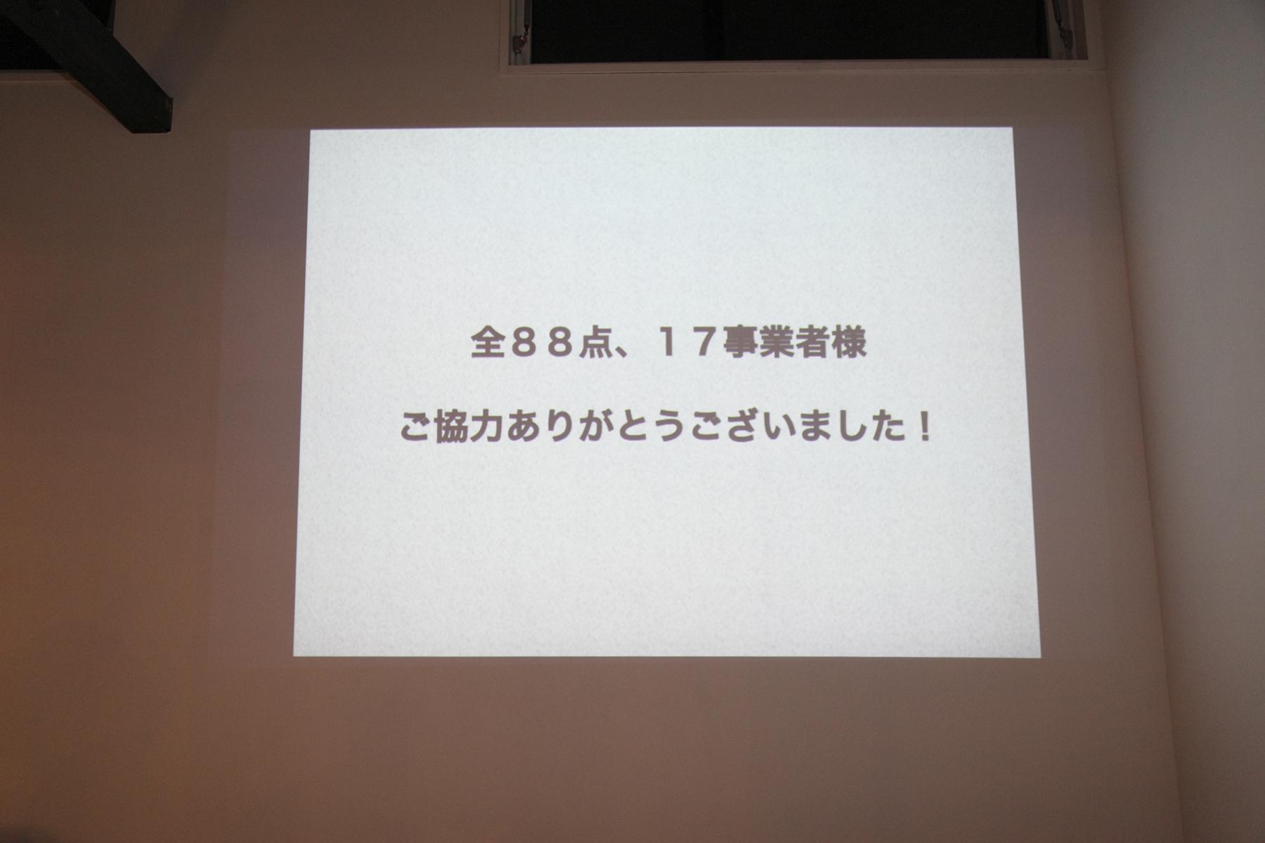 _MG_3053