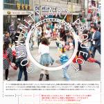 アーツ前橋情報誌「&Arts」第2号