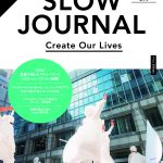 SLOW JOURNAL Vol.3