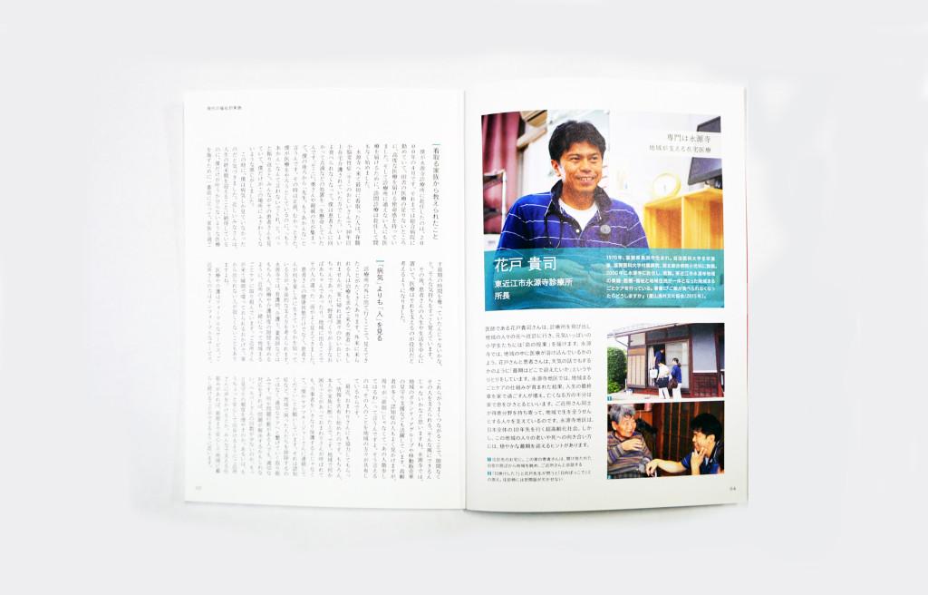 DSC_0004のコピー
