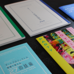 Tokyo Art Research Lab「思考と技術と対話の学校」2016年度成果物
