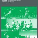 日本財団 DIVERSITY IN THE ARTS パフォーミングアーツ・グループ 2018年度活動報告書