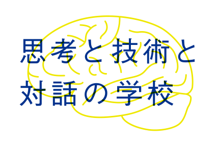 school_logo_01-3