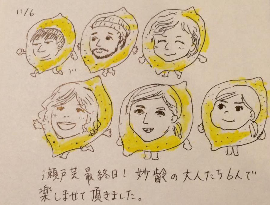 lemon02